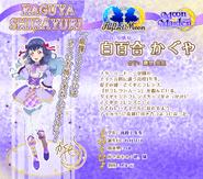 Kaguya Profile S2