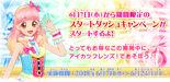 News 033 img 01