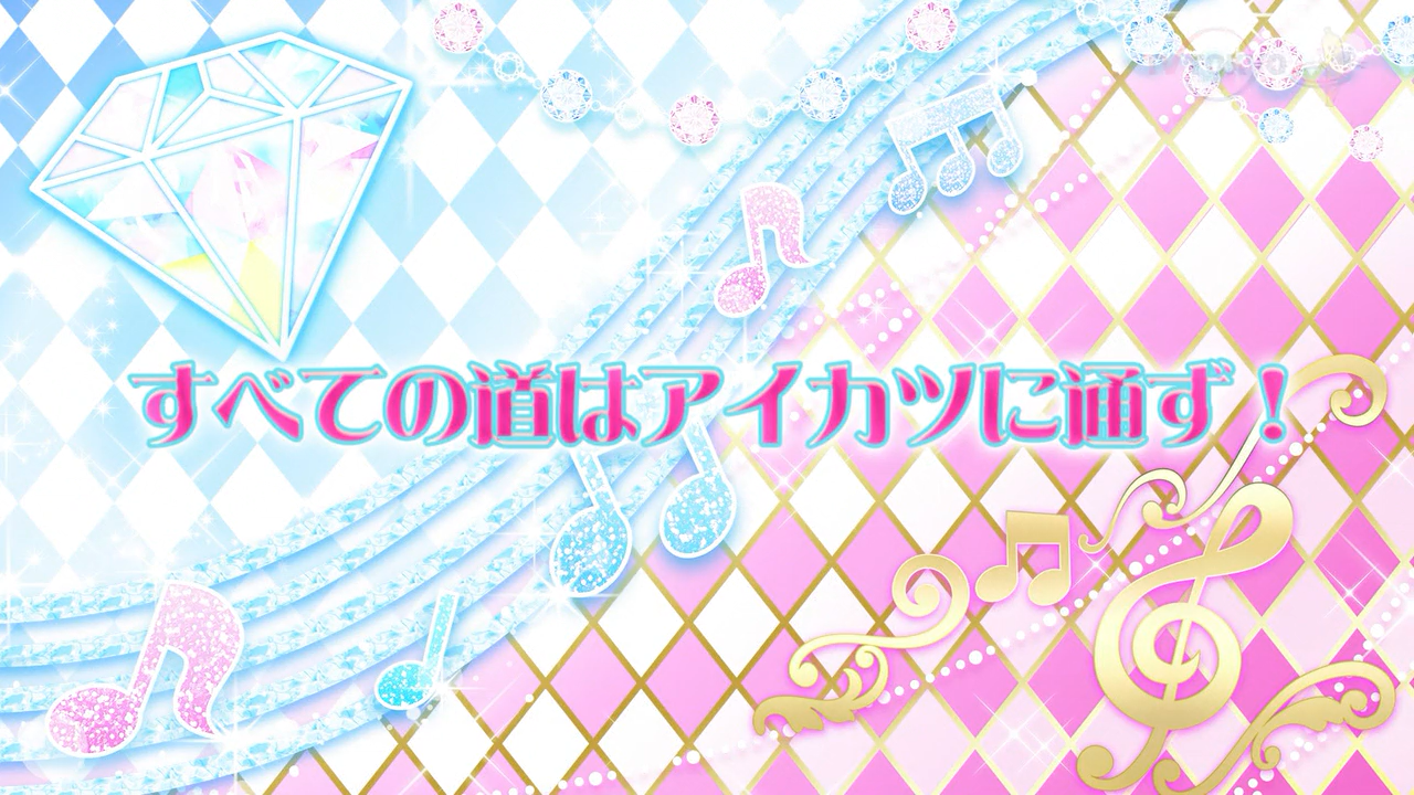 Episode 63 - Every Path Leads to Aikatsu!