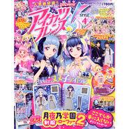Magazinefanbook style04 img products01