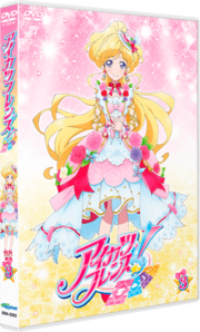 Dvd-03a.png