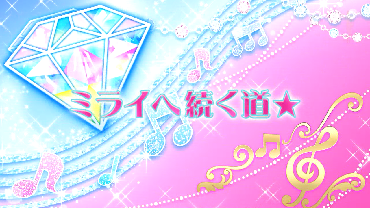 Episode 07 - The Road Continuing towards Mirai★