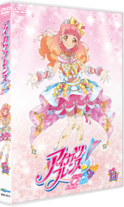 Dvd-14a.png