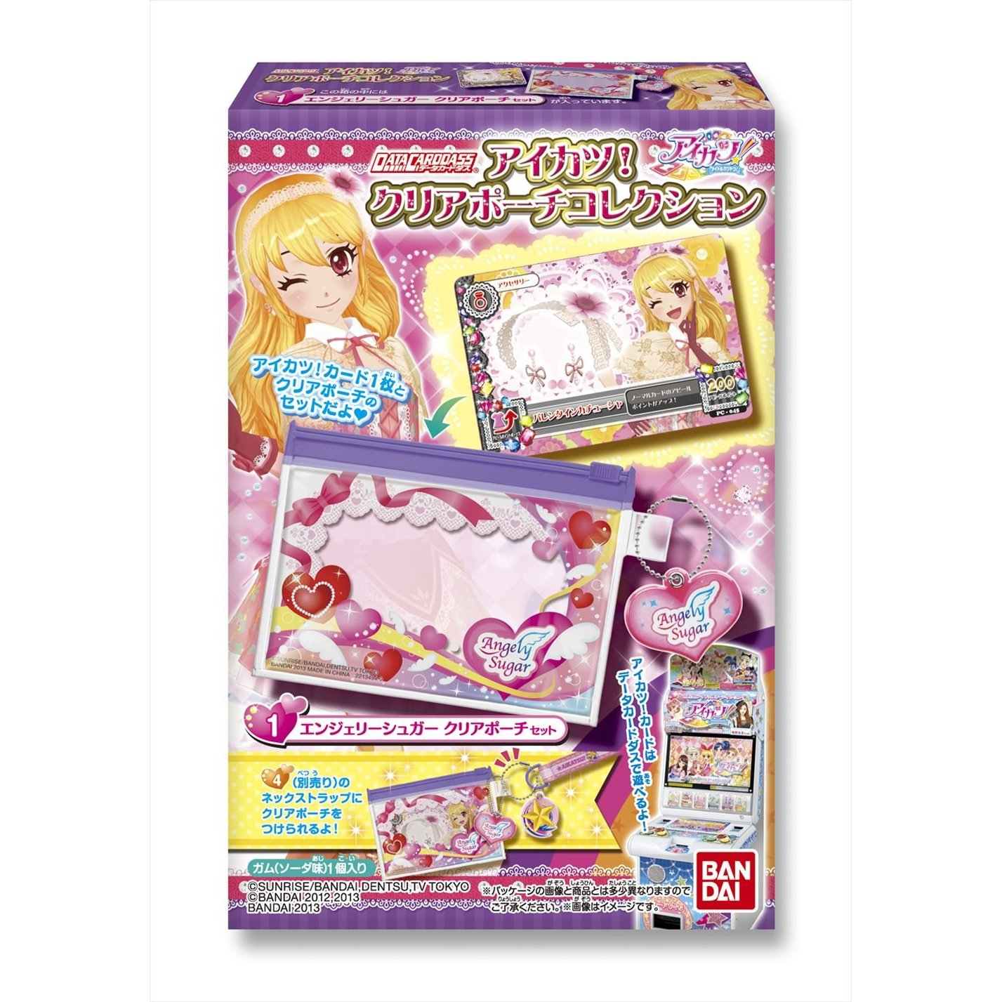 Aikatsu! Clear Pouch Collection