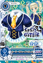 Holy Sapphire Coord
