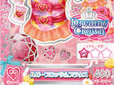 Ruby Blossom Coord