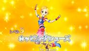 Hinaki Dress Appeal 3