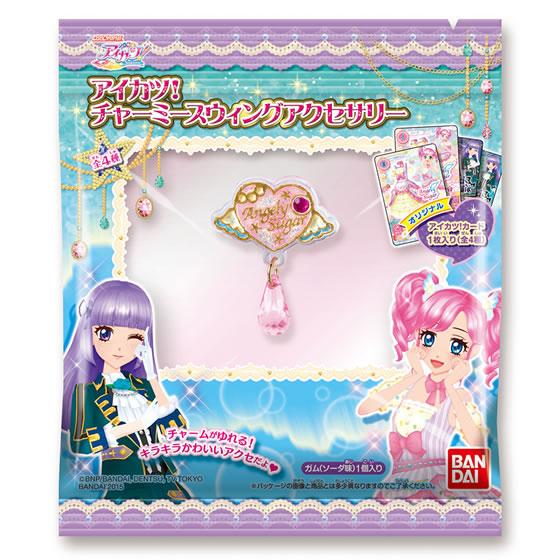 Aikatsu! Charmy Swing Accessories