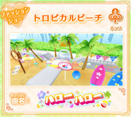 Tropical Beach Stage.png
