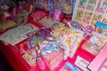 Aikatsu Merchandise.jpg