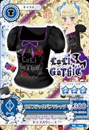 Loli Black-Purple Coord