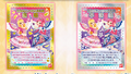 Angely and swing gemini coords