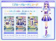 Blue Parade Anime OA