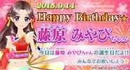 Bnr miyabi-birthday2015