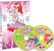 DVD 3rd image 4.png