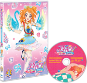 DVD 3rd image 1.png