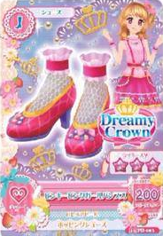 Pinky pink girly boots.png