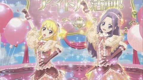 Aikatsu! - Episode 17 - Premium Shiny Stage