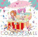 Colorfulsmile