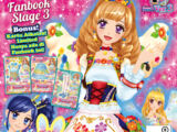 Aikatsu! Fanbook Stage 3