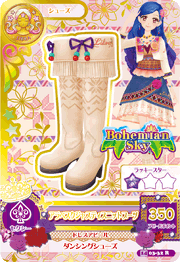 Arabesque Justice Coord 3.png