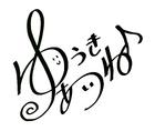 Autograph-aine.png