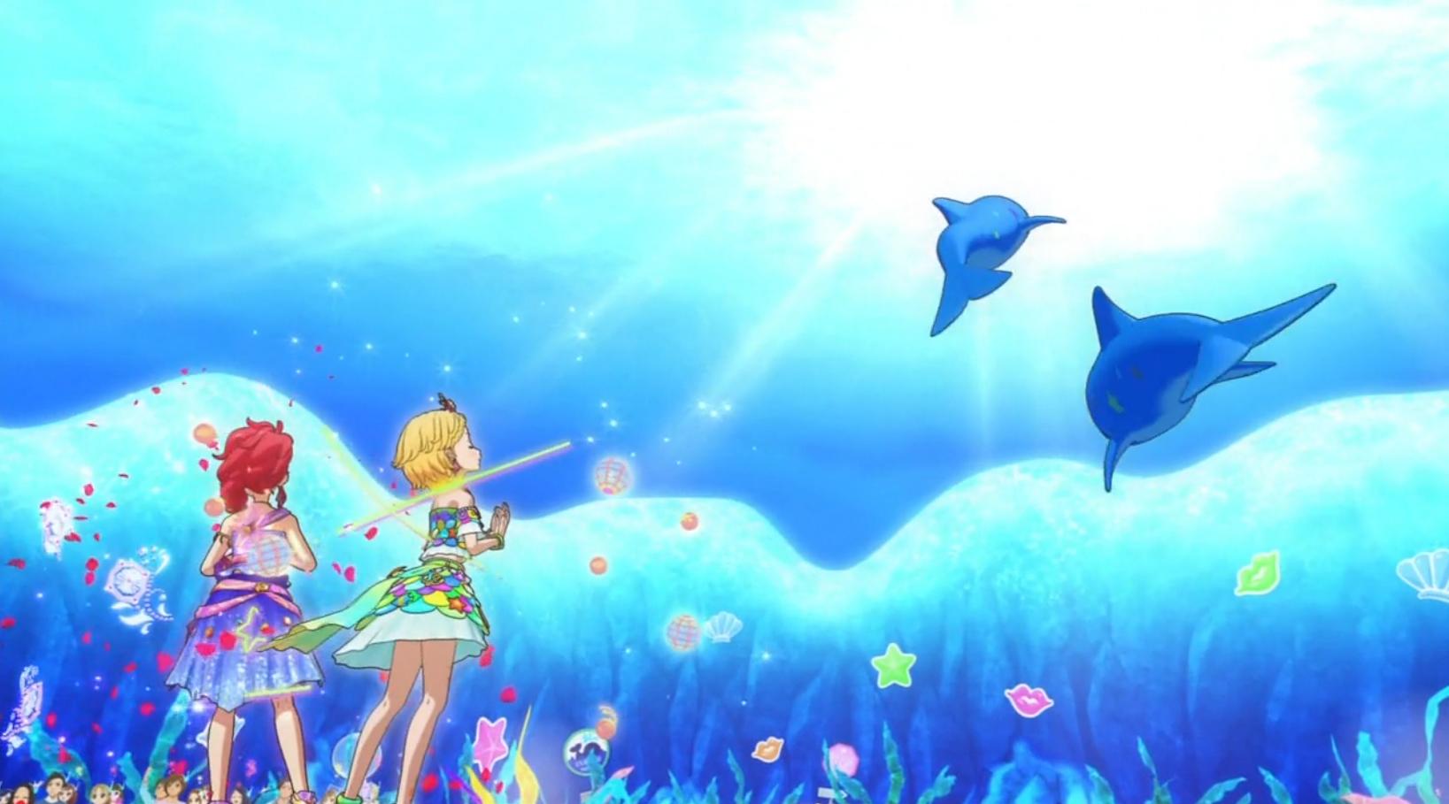 Deep Sea Fantasy Stage/Image gallery