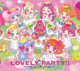 Aikatsu! Best Album Lovely Party!! Cover