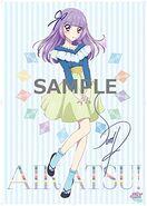 AkariGen BDBOX2 AmazonEd B1 Fabric Poster
