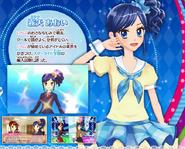 Profile 3DS Aoi.PNG