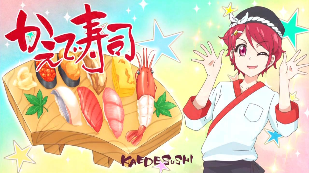 Kaede Sushi