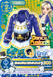 Dancing Captain Coord