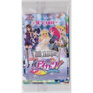 IC-Card 3DS-my-princess