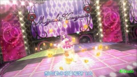 【HD】Aikatsu! - episode 01 - Mizuki - Move on Now【中文字幕】
