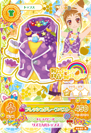 Fresh Grape Coord 1.png
