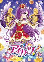 Aikatsu DVD Rental 14.jpg