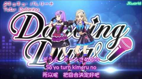 【HD】Aikatsu!_-_Tutu.Ballerina(チュチュ・バレリーナ)_lyrics【中字】-0