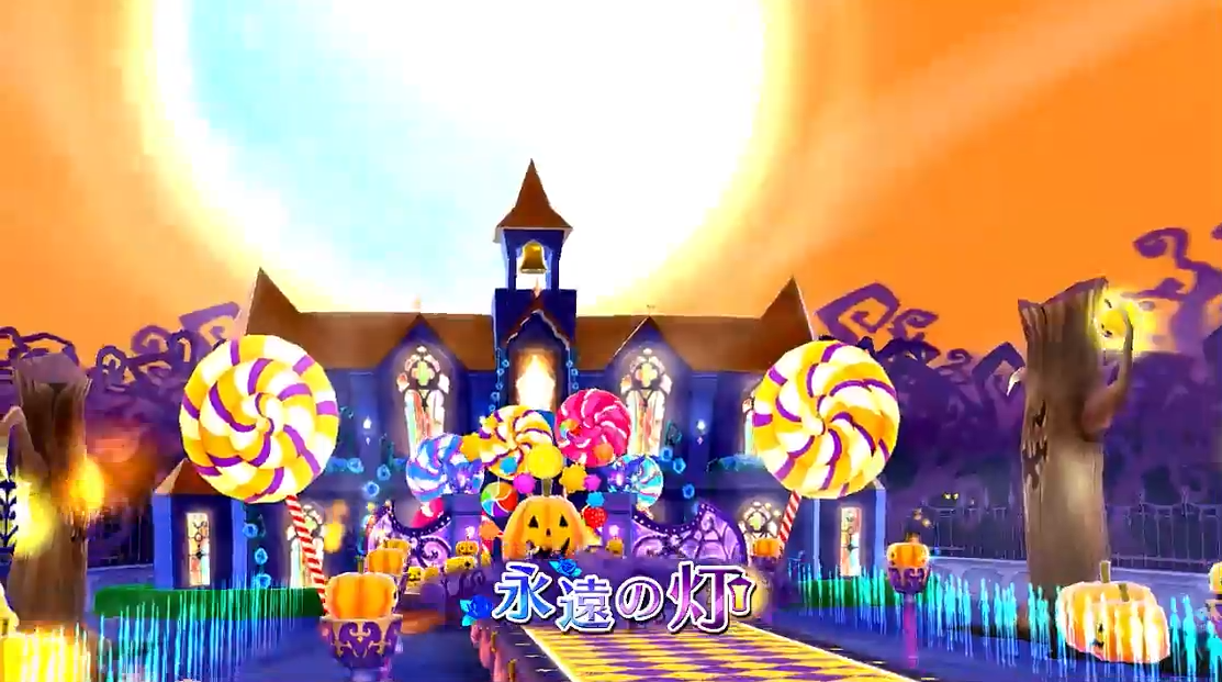 Nightmare Party Stage