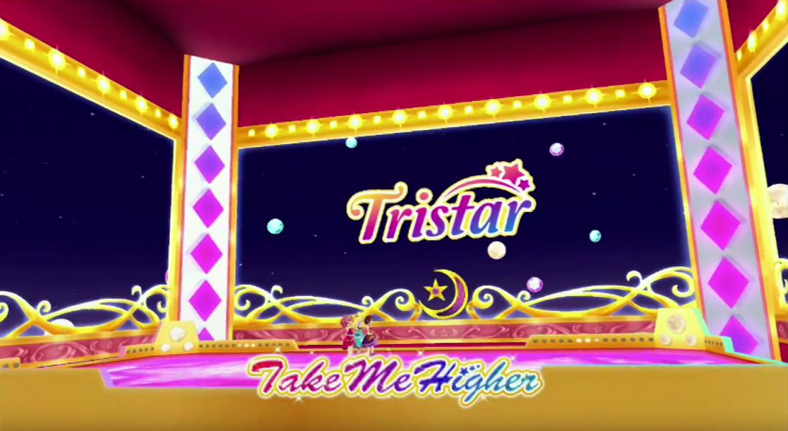 Tristar Festival Stage