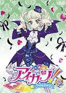 Aikatsu DVD Rental 8