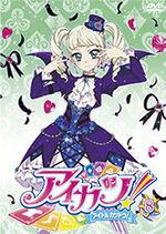Aikatsu DVD Rental 8.jpg