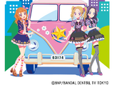 "TV Anime ""Aikatsu!"" 4ta Temporada Insert Song Mini Album 1 - Wonderful Tour"