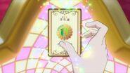 Etoile card