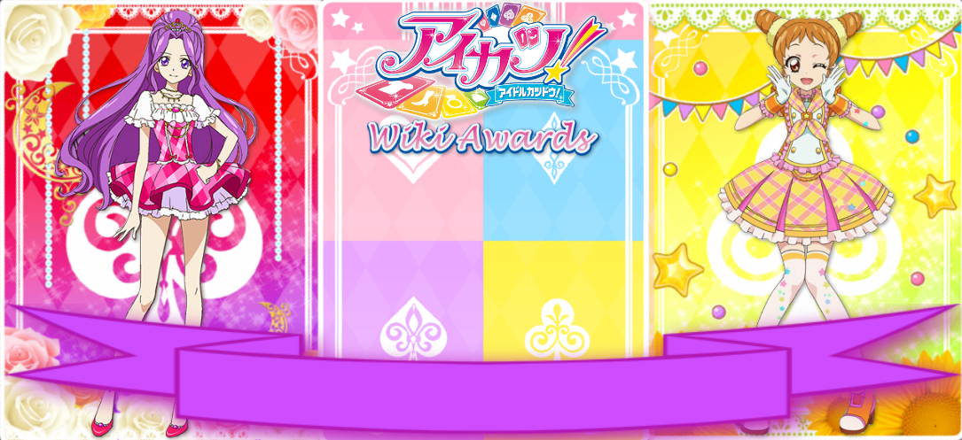 STAR☆ANIS Stage