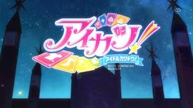 Aikatsu! Anime Titel.png