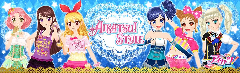 Aikatsu! Style