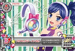 CD-015.png