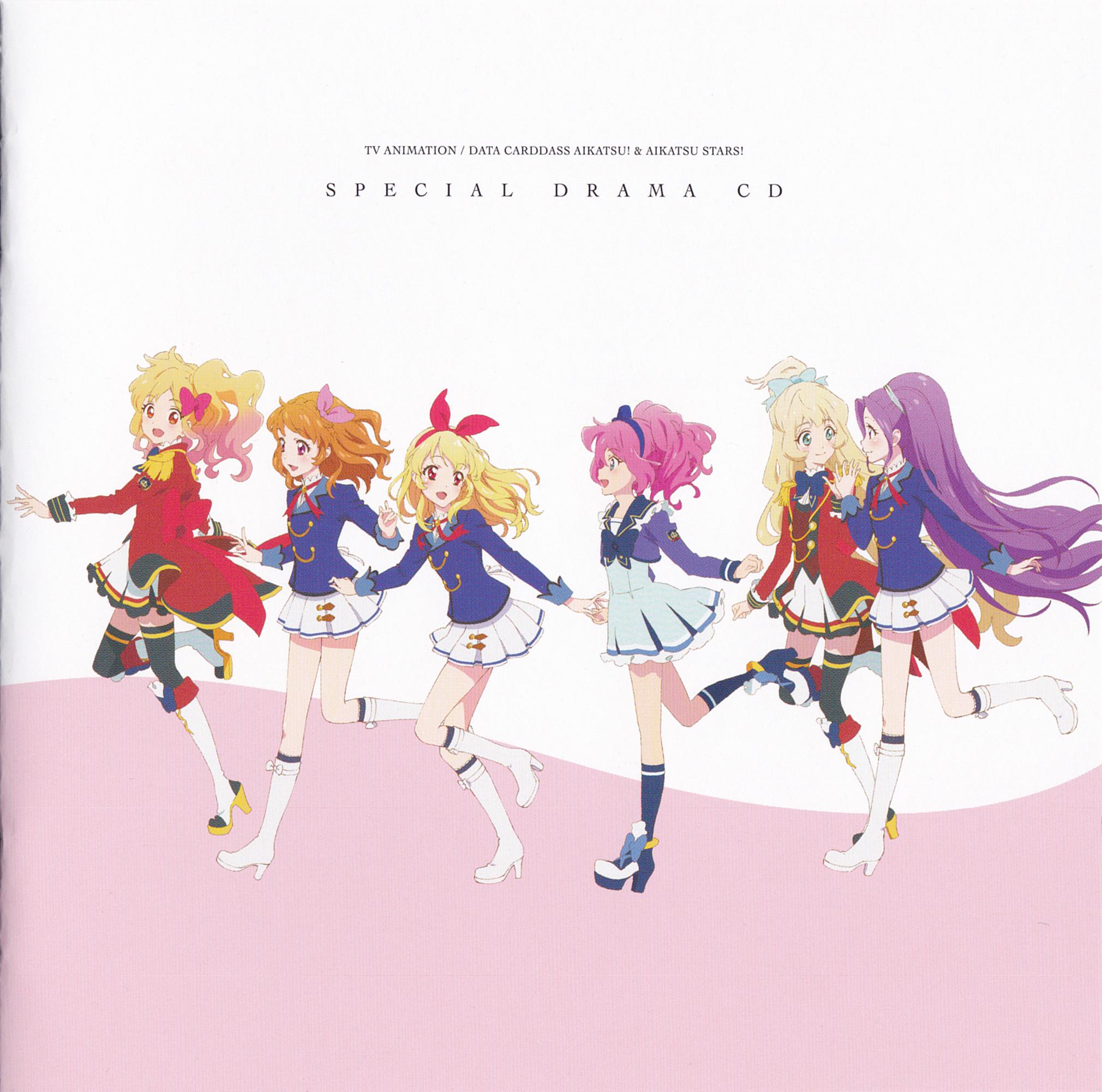 """TV Anime/Data Carddass """"Aikatsu!"""" & """"Aikatsu Stars!"""" Special Drama CD"""