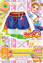 Rainbow Prince Coord 2.png