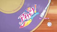 Ed 1 Japan